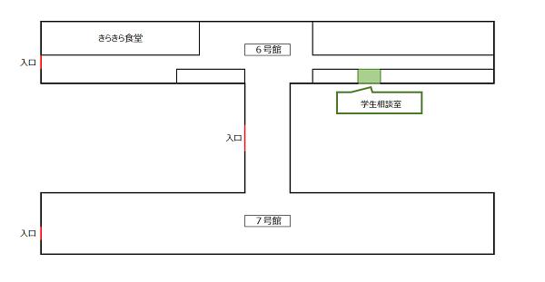 6号館の構内図